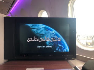 Saudi Airlines prayer on screen before takeoff